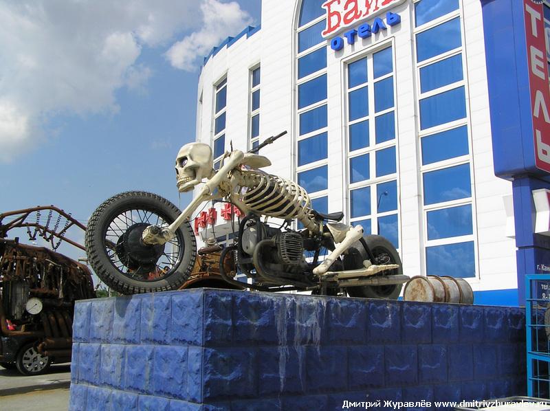 http://www.dmitriyzhuravlev.ru/pic/kamensk/p6029277.jpg
