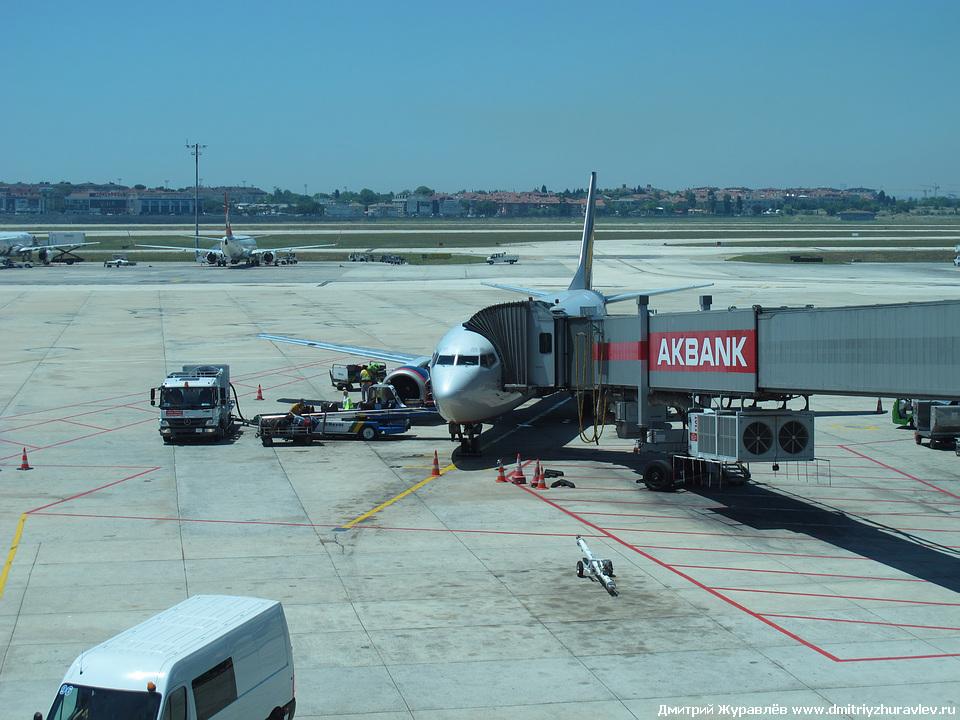 Стамбул: аэропорт Ататюрка.